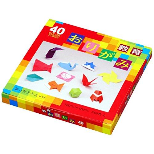 Carta origami box set scoperta 4 tipi di carta origami - I diversi tipi di carta ...