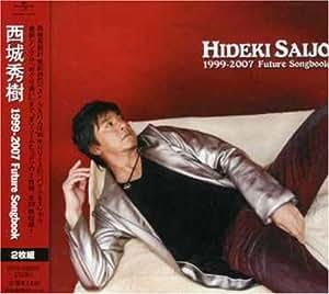 All About Hideki 1999-2007