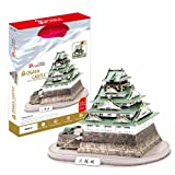 CubicFun MC175h 101 Piece 3D Puzzle: Osaka Castle Japan