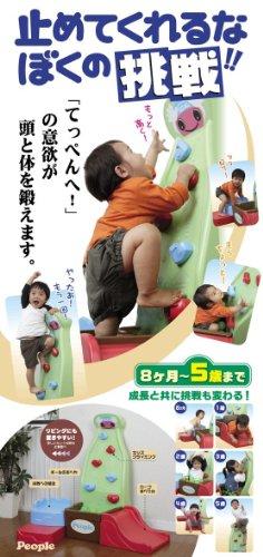 止めてくれるなぼくの挑戦!!