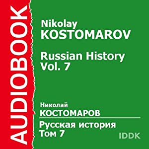 Russian History, Vol. 7 [Russian Edition] | [Nikolay Kostomarov]