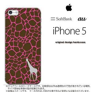 IPHONE5カバー IPHONE5ケース キリン柄(型抜) ピンク nk-iphone5-416 [エレクトロニクス]
