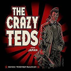 Banzai! TeddyBoy Rules OK!