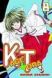 Kagetora 8