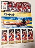 2016 リオオリンピック 水泳 萩野公介 金メダル 記念切手