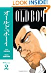 Old Boy Volume 2