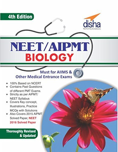NEET/AIPMT Biology (Must for AIIMS & Other Medical Entrance Exams)