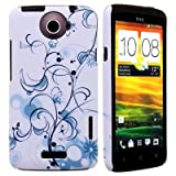 Wayzon Clip On Protection Hard Hybrid Armour Back Case Cover Skin Pouch Shell Holster Beautiful Grey Floral Design + Screen Protector For HTC One X Phone