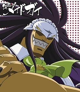 Kamen No Maid Guy Character So