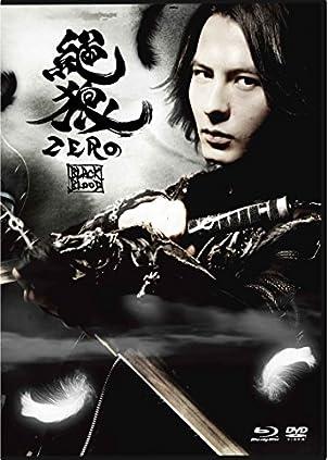 【Amazon.co.jp限定】絶狼 (ZERO)-BLACK BLOOD- ディレクターズ・カット版(オリジナルマフラータオル付き) [Blu-ray]
