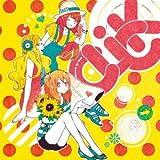 CLiCK~夏だ!ハッピーハウスで歌ってみた~プリンセス盤