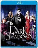 ダーク・シャドウ Blu-ray & DVDセット(初回限定生産)