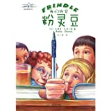 img - for Frindle (Chinese Edition) book / textbook / text book