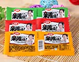 Assorted Three Flavors Qin Zui Shao Spicy Slice (30 Packs)WEI LONG Latiao