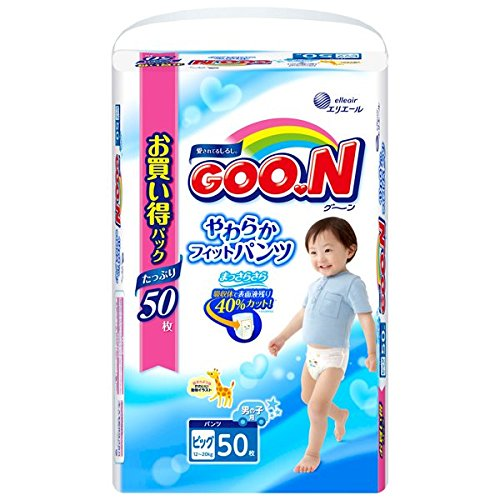 goon-goon-pannolini-size-pbl-boy-12-20-kg-50-pc-goon-goon-japanese-nappies-pull-up-size-pbl-boy-12-2