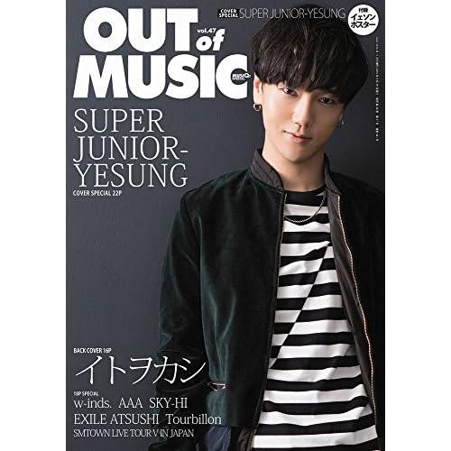 MUSIQ? SPECIAL OUT of MUSIC (ミュージッキュースペシャル アウトオブミュージック) Vol.47 2016年 11月号