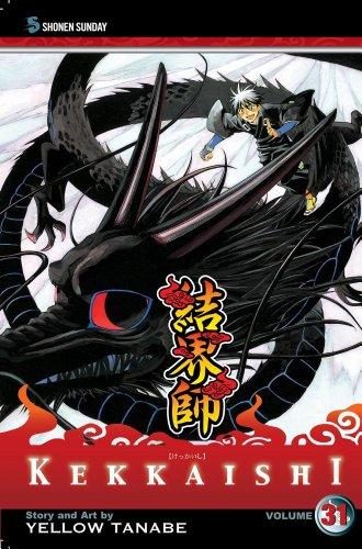 結界師 コミック 31巻 (英語版)