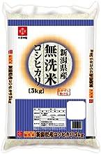Rice Rice Niigata Prefecture rinse-free rice Koshihikari 5kg 2014 annual production