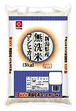 【精米】新潟県産 無洗米 こしひかり5kg 平成23年度産 新米