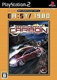 EA:SY! 1980 ニード・フォー・スピード カーボン