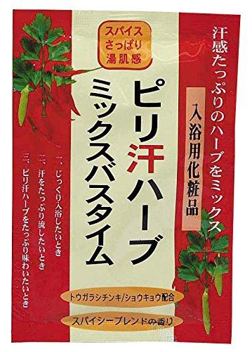 五洲薬品 ピリ汗ハーブミックス 25g×5包