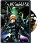 Appleseed Ex Machina (Bilingual)