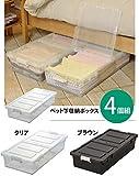 ベッド下収納ケース 4個組 ブラウン・J-330364-4 1048782 ノーブランド品 コモライフ