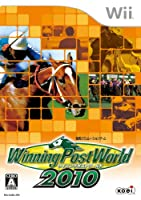 「Winning Post World 2010(ウイニングポストワールド2010)」