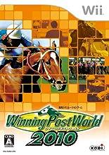 Winning Post World 2010(ウイニングポストワールド2010)