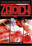 Zatoichi Collection II (Volumes 4-6, Eps. 14-26)