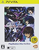 機動戦士ガンダムSEED BATTLE DESTINY PlayStation Vita the Best