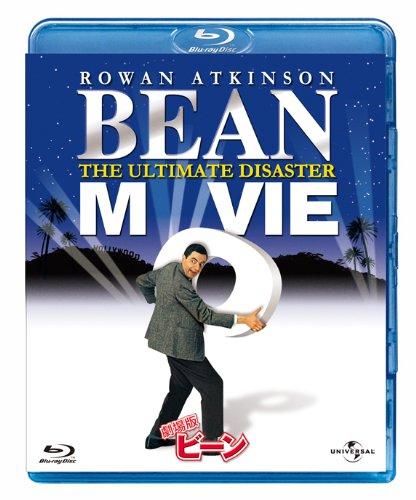Mr.ビーン 劇場版 [Blu-ray]