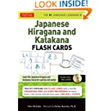 Japanese Hiragana & Katakana Flash Cards Kit by Glen McCabe and Emiko Konomi