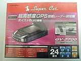 ユピテル Super Cat GV-2700 ソーラーレーダー探知機