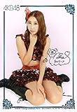 【トレーディングカード】《AKB48 トレーディングコレクション Part2》 近野莉菜 ノーマルキラカード サイン入り akb482-r041 トレカ