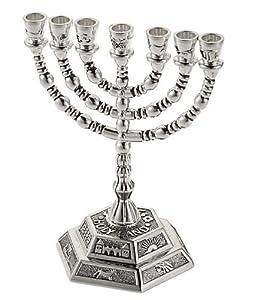 Beautiful Seven Branch MENORAH Design 7 Branch Candle Holder Jerusalem Silver plated NIB