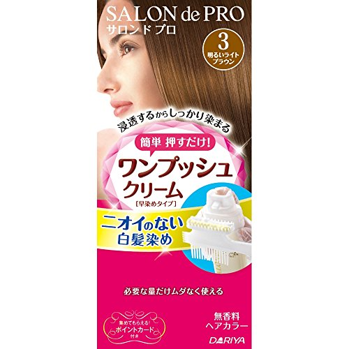 SALON-DE-PRO-Dariya-One-Push-Cream-Hair-Color-No-3-Brighter-Light-Brown-80-Gram
