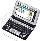 CASIO Ex-word 電子辞書 XD-A7100 ドイツ語モデル ツインタッチパネル 音声対応 65コンテンツ 日本文学300作品/世界文学100作品収録 Blanview (ブランビュー)カラー液晶搭載
