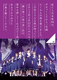 乃木坂46 1ST YEAR BIRTHDAY LIVE 2013.2.22 MAKUHARI MESSE 【BD通常盤】 [Blu-ray]