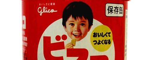 ビスコ 保存缶 30枚×10個