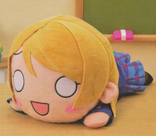 ラブライブ! ハイパージャンボ寝そべりぬいぐるみ 小泉花陽