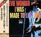 echange, troc Stevie Wonder - I Was Made to Love Her