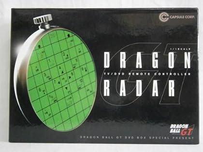 ドラコンボールGT DVDBOX特典「原寸大ドラゴンレーダー型リモコン」