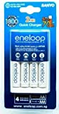 Sanyo Eneloop Battery Charger (With 4AA 2000mAh Batteries)