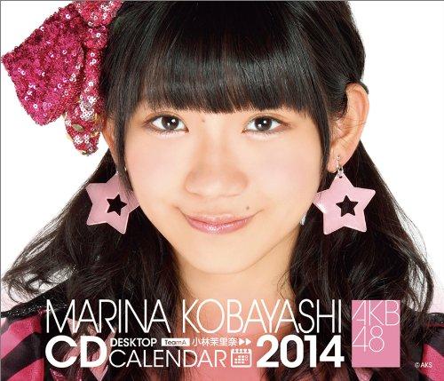 (卓上)AKB48 小林茉里奈 カレンダー 2014年