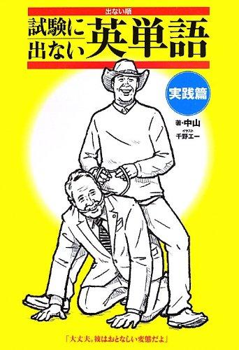 見たい、聞きたい、知りたい集 - Magazine cover