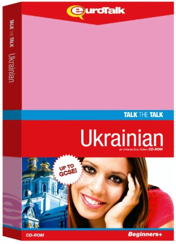 Talk The Talk Ukrainian: Interactive Video CD-ROM - Beginners + (PC/Mac)