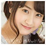 麻生夏子「My Starlit Point」