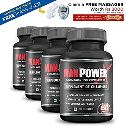 67% discount Manpower X Testosterone Booster & Bodybuilding Supplement - 60 Capsules (Pack of 4)