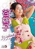 ドリームスケッチ [DVD]